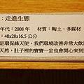 nEO_IMG_IMG_3566.jpg