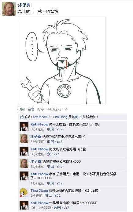 FB歡樂碰友-0