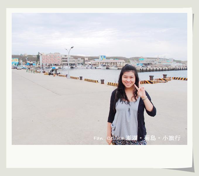 七美碼頭_BLOG.jpg
