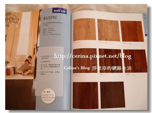 木地板_BLOG.jpg