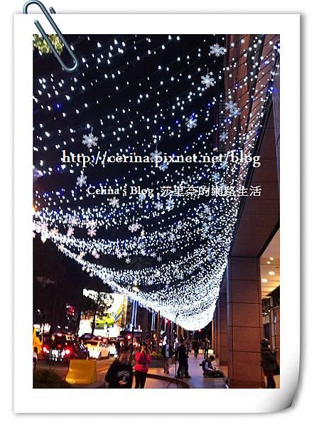 新光耶誕2_BLOG.jpg