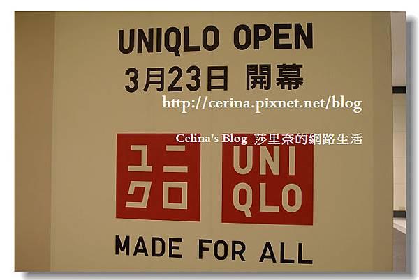 台中Uniqlo新光三越_BLOG.jpg