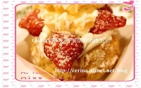 草莓泡芙_BLOG