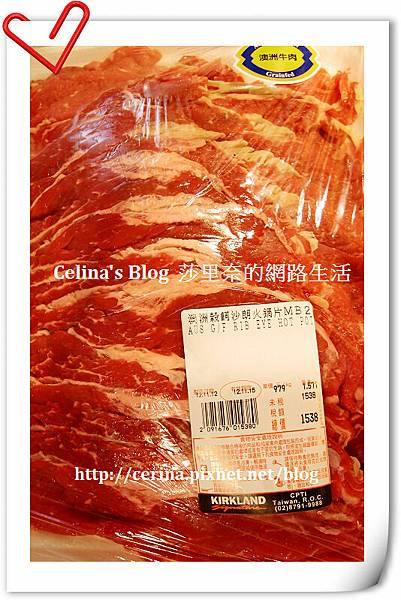 澳洲牛肉_BLOG