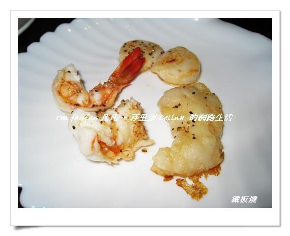 干貝檸檬蝦.jpg