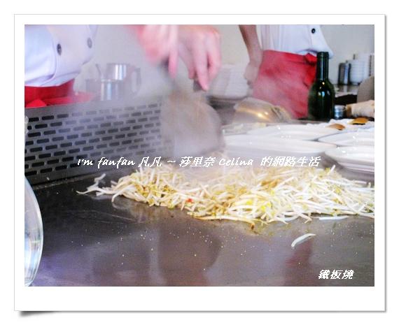 炒豆芽菜.jpg