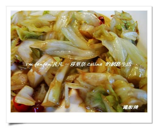 很辣的炒高麗菜.jpg