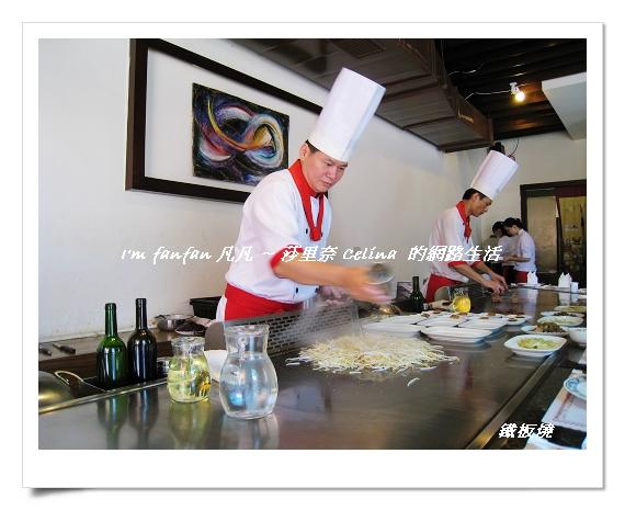 看廚師專注的表情.jpg
