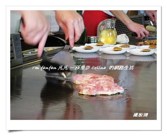 廚師正在煎鐵板雞排.jpg
