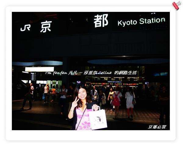 京都新車站買物~Yojiya吸油面紙