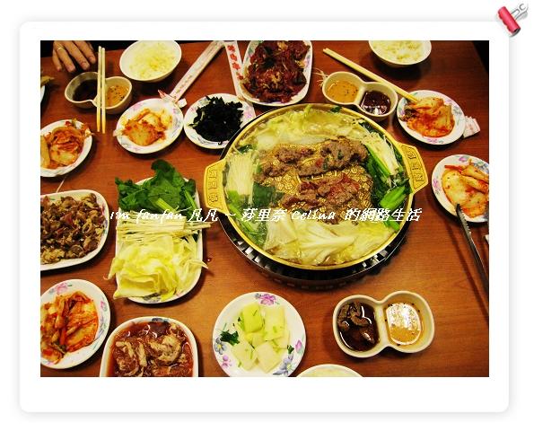 韓香館聚餐