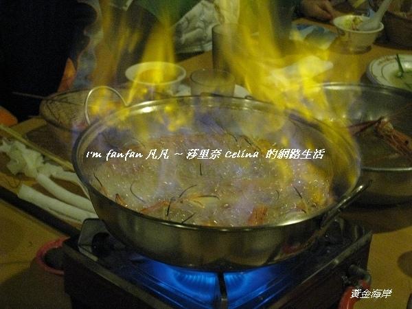 稍酒蝦的火有夠旺.jpg