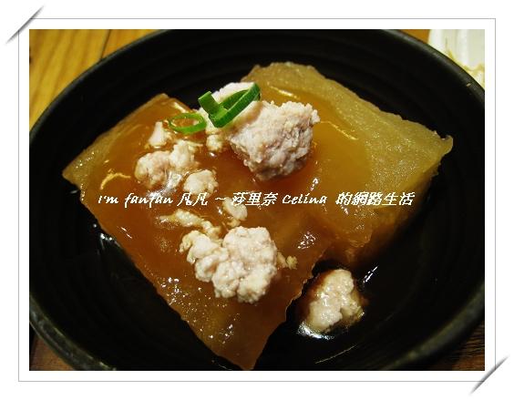 日式前菜.jpg