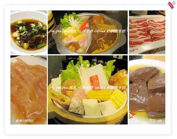 凡凡最❤阿官的手工丸子(雞肉丸子和豬肉丸子都好好吃唷>V<)