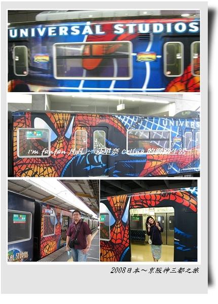 通往JR環球影城站的電車,都有好美的彩繪圖案~很好認唷^v^