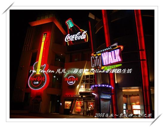 環球影城旁的 Hard Rock 餐廳