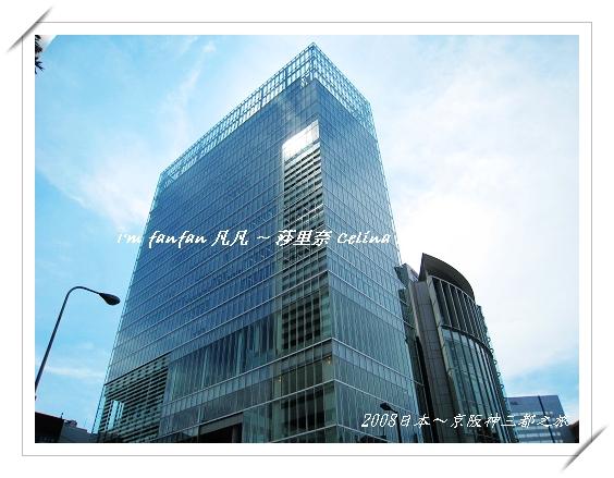 大阪梅田~好漂亮的建築唷