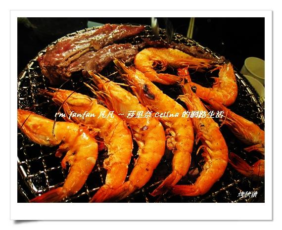 碳火燒肉~烤狀猿.jpg