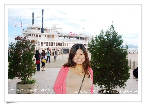 ☀ 日本 琵琶湖 遊船>V<