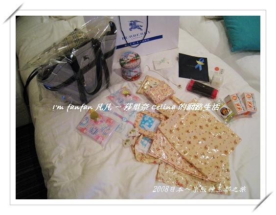 大阪戰利品~包包&小花花購物袋