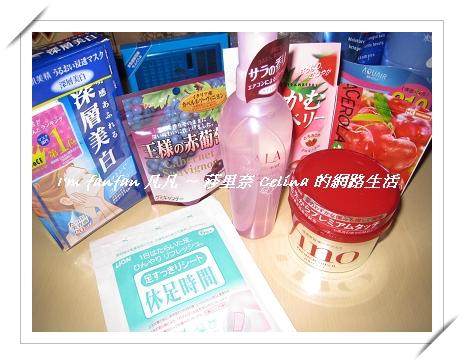 關西之旅戰利品~藥妝零食