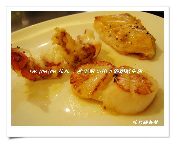 鐵板海鮮【干貝‧明蝦‧鱈魚】