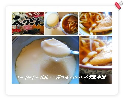 豆皮烏龍麵&蒸蛋