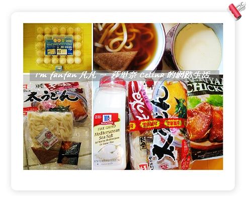 Costco豆皮烏龍麵&日式蒸蛋