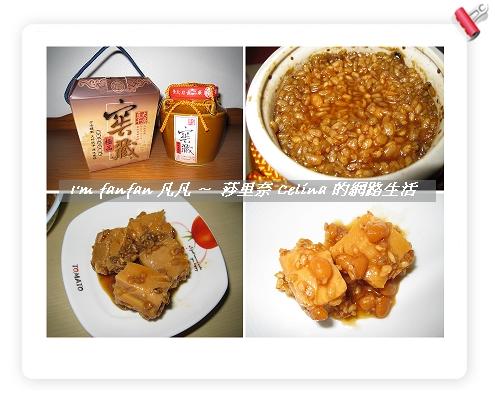 黃大目窖藏豆腐乳