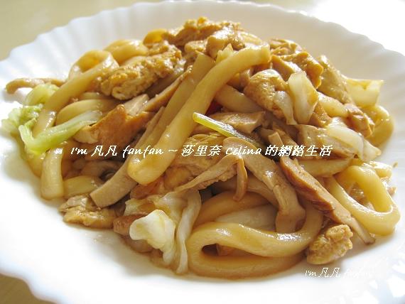 一個人簡單吃 by 凡 fanfan