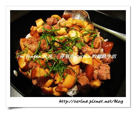 花壽司‧草菇牛丼