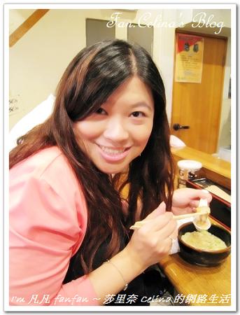 薩摩之子拉麵 好好吃唷.jpg