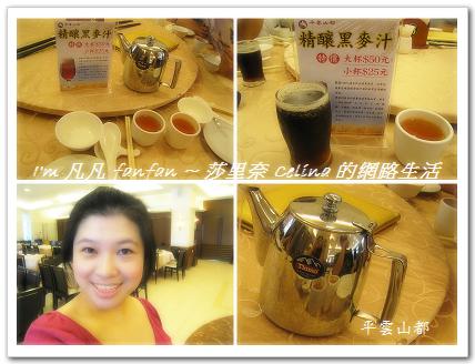 Tiamo茶壺