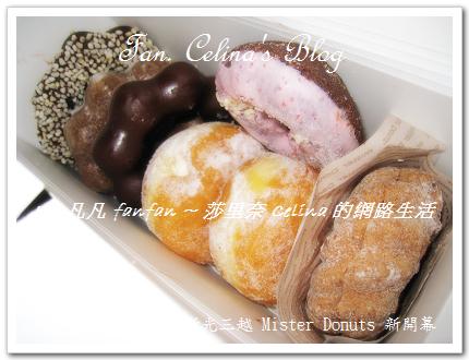 Mister Donuts 甜甜圈.jpg