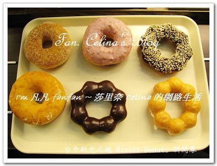 Mister Donuts.jpg