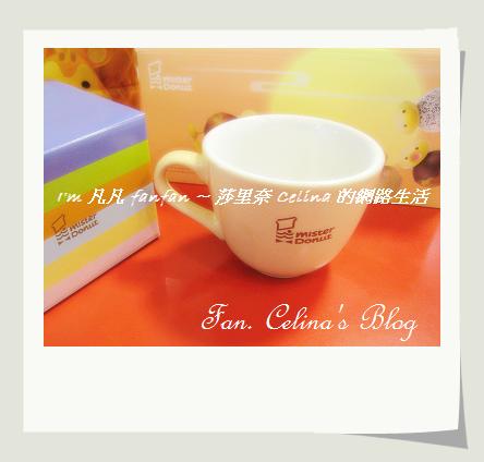 可愛咖啡杯.jpg