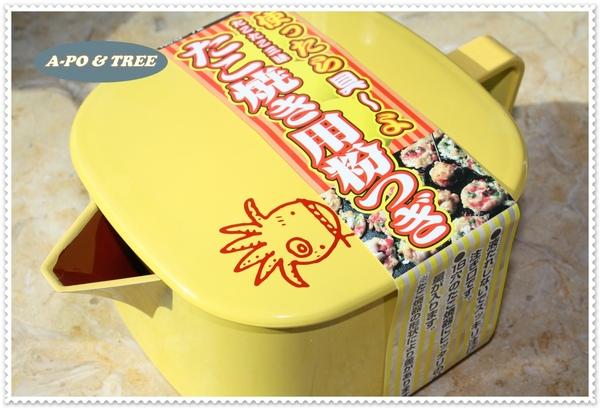 takoyaki container.jpg