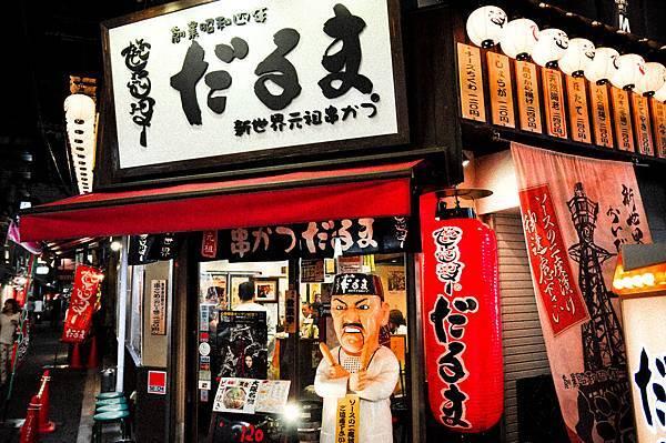 2013 日本自由行-45
