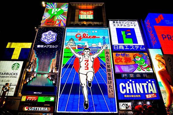 2013 日本自由行-48