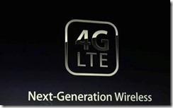 超高速行動通訊技術-4G