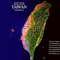 We LoveTaiwan640X480.jpg