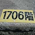 P1070811.JPG