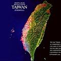 We LoveTaiwan640X480.jpg