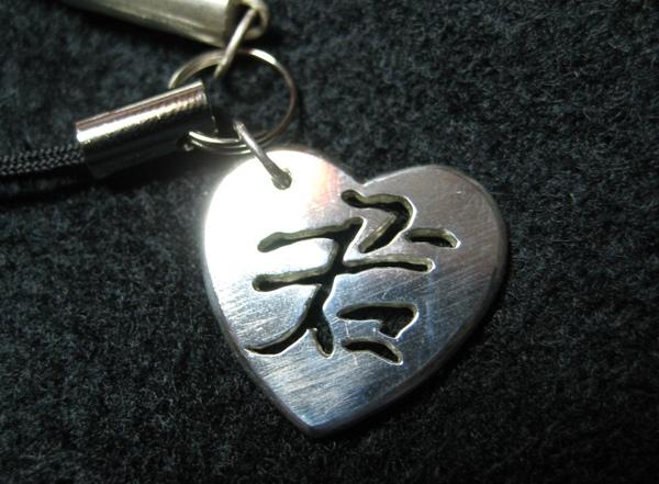 愛君之心 i 20090214.JPG