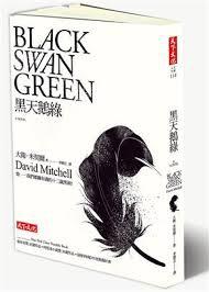 「黑天鵝綠」的圖片搜尋結果