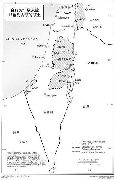 Territories-occupied-by-Isr