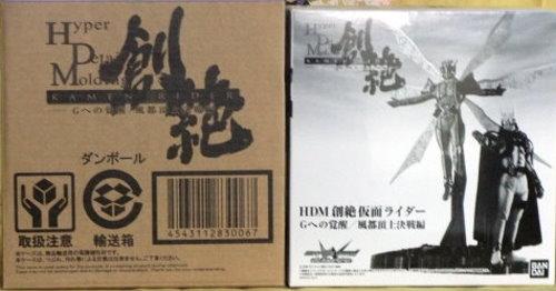 HDM z風都決戰 (1).jpg