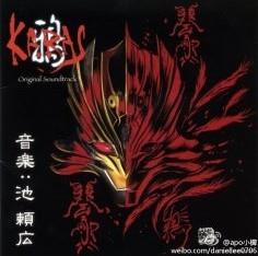 龍子子 鴉 -KARAS- (49).jpg