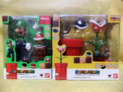 路易吉Luigi (1).JPG