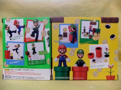路易吉Luigi (2).JPG